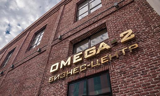 omega2_photo_2014_2r