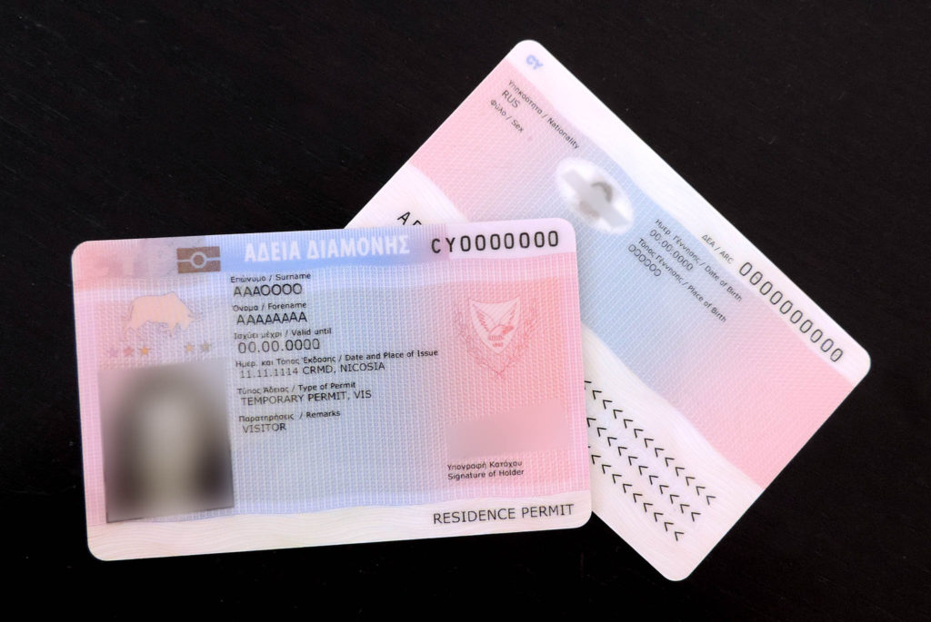 Cyprus Temporary Residency