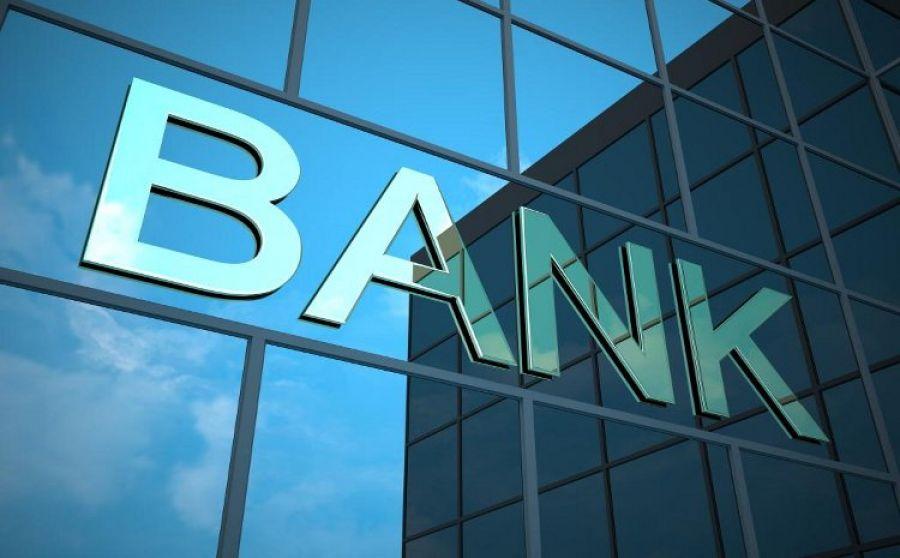 UBS и Credit SUiSSe отказались обсуждать офшоры с комиссией Европарламента